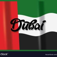 united arab emirates national flag vector illustration graphic design